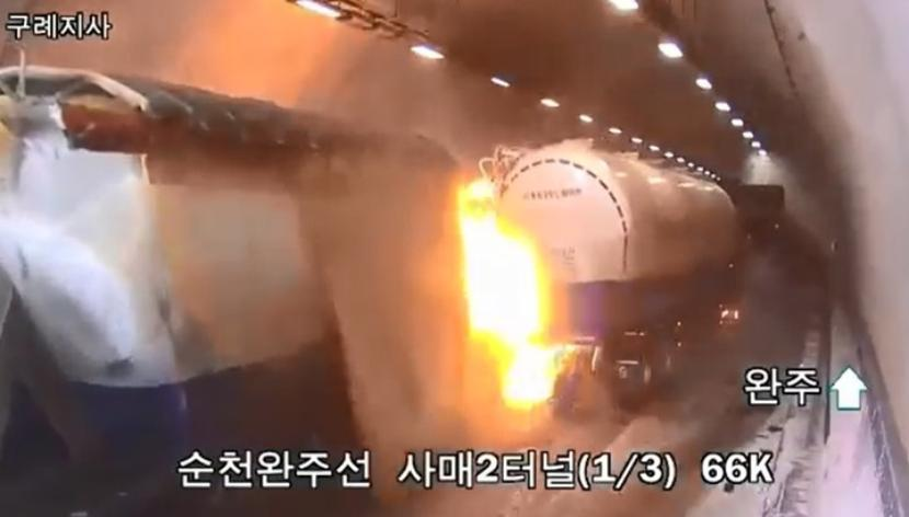 В сети появилось видео массового ДТП в Корее, в котором пострадали около 50 человек