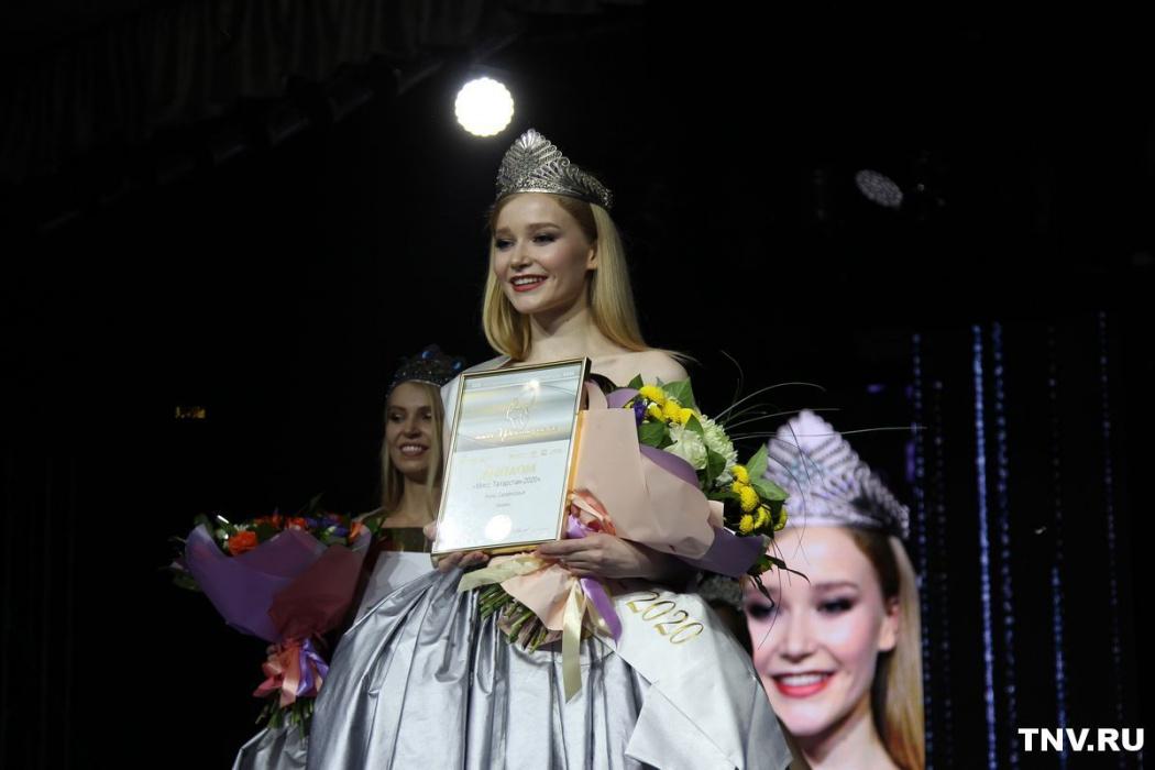 Смотри на ТНВ: «Путевка в жизнь», «Мисс Татарстан-2020» и юбилей Азгара Шакирова (ВИДЕО)