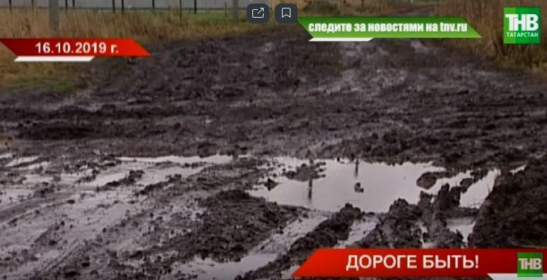 """""""Война Подсолнуха"""": многодетные из Татарстана через суд добиваются проведение дорог и водопровода"""