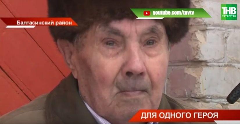 «Марш для одного героя»: в Балтасинском районе Татарстана поздравили единственного ветерана (ВИДЕО)