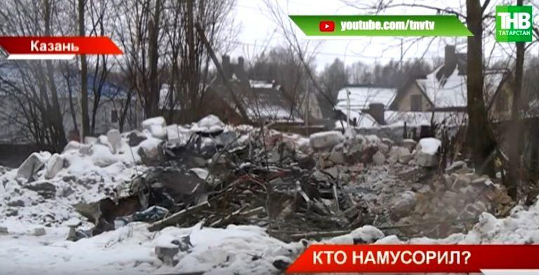 «Почему сорите»: в поселке Салмачи обнаружили незаконную свалку (ВИДЕО)