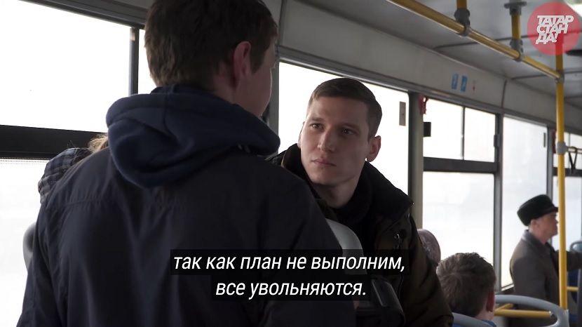 Казанский кондуктор пожаловался на маленькую зарплату и невыполнимый план