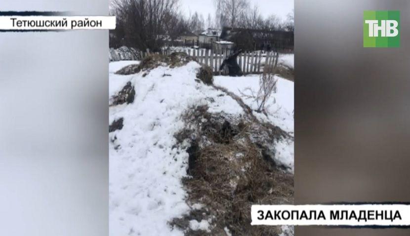 В одном из сел Татарстана обнаружили части тела новорожденного ребенка