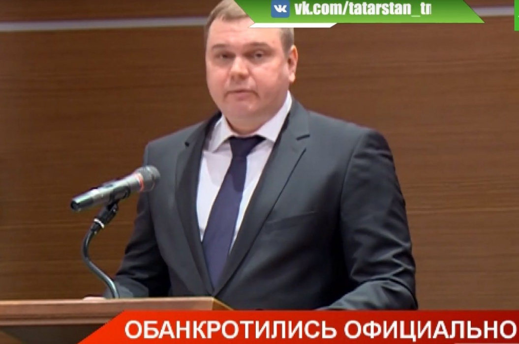 Татарстанский арбитраж признал банкротом 2393 граждан