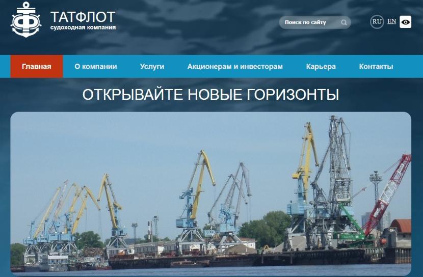 Суд оштрафовал гендиректора «Татфлота» Рустэма Мухутдинова на 250 000 рублей
