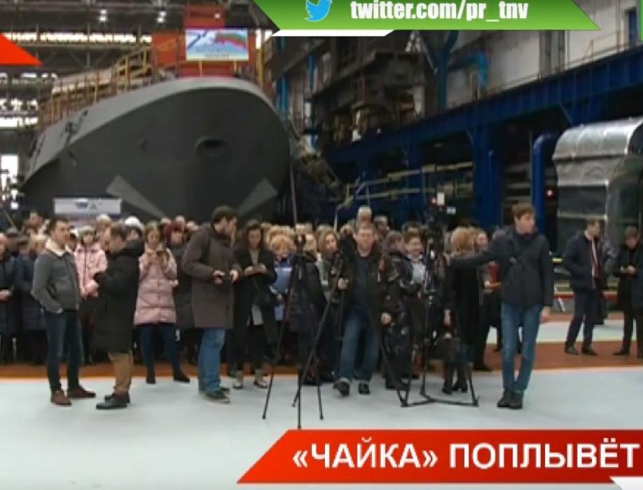 «Чайка» над Волгой: в Татарстане заложили первое судно на газе