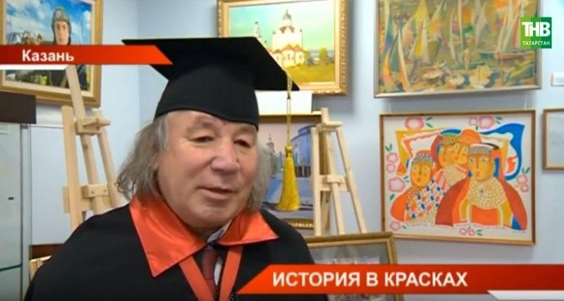 «Секреты художника»: Фиринат Халиков провел мастер-класс для казанских школьников (ВИДЕО)