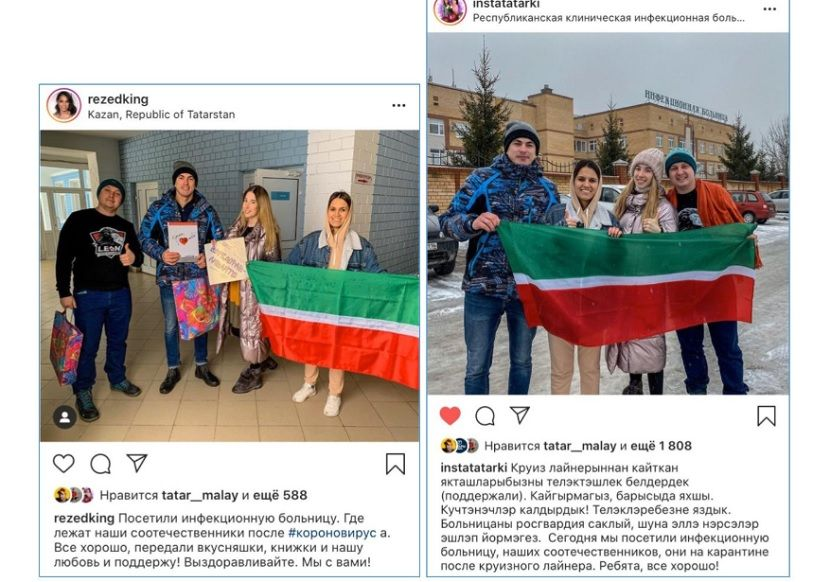Блогеры Татарстана передали подарки пациентам, находящимся на карантине в РКИБ