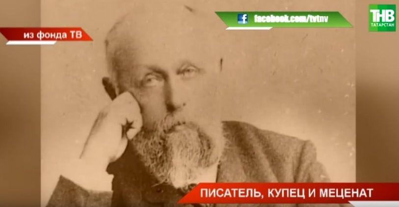 Дмитрий Стахеев: забытая история купца-мецената из Елабуги (ВИДЕО)
