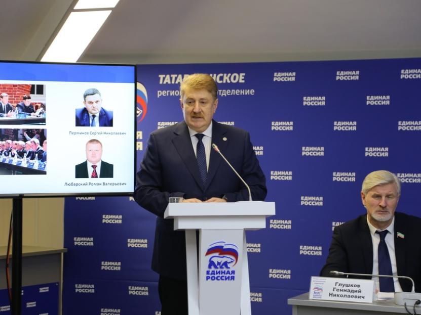 Кондратьев подтвердил уход из Госсовета РТ