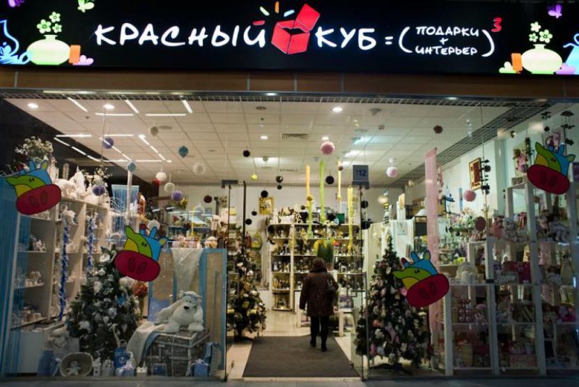 В Казани прекращают работу магазины сети «Красный куб»