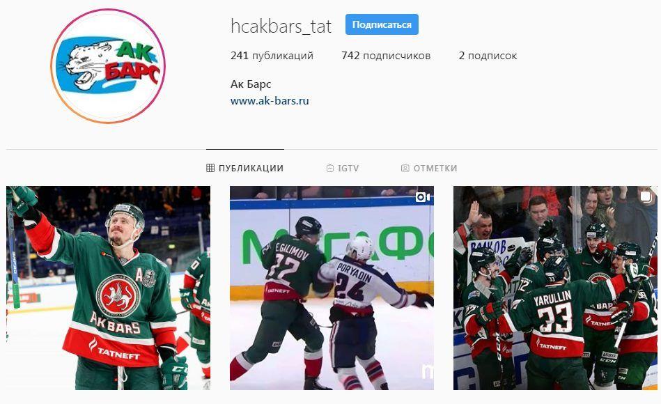 «Ак Барс» завел аккаунт в Instagram на татарском языке