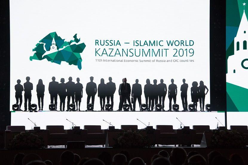 Из-за опасности коронавируса KazanSummit 2020 решили перенести