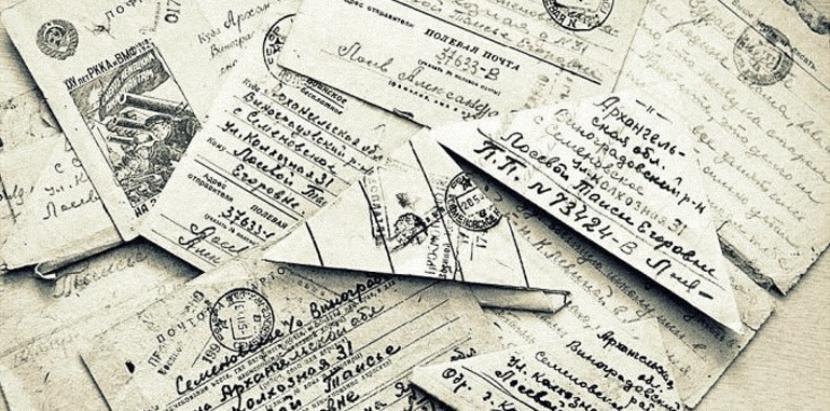 В Татарстане нашли более 400 писем, отправленных с фронтов Великой Отечественной войны
