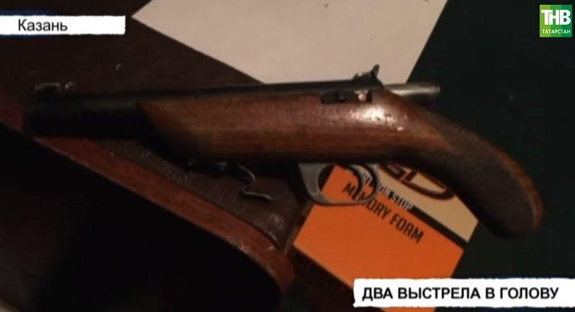 В Казани пенсионер пристрелил внука сожительницы за аморальный образ жизни