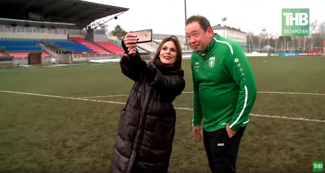 Леонид Слуцкий: «Суперкубок УЕФА в Казани? Шанс казанским женщинам проявить свои качества» - видео