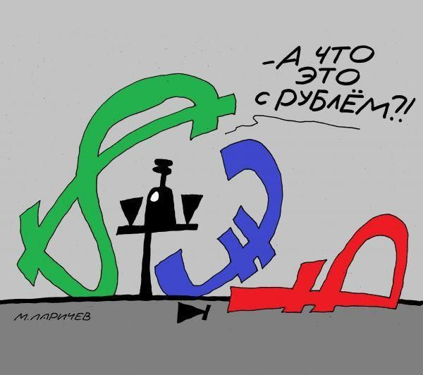Татарстанский журнал опубликовал карикатуру о падении рубля после распада сделки ОПЕК: фото