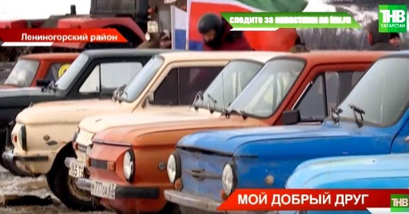 «Гонки на «Запорожцах»: необычному автошоу в Татарстане исполнилось 10 лет – видео
