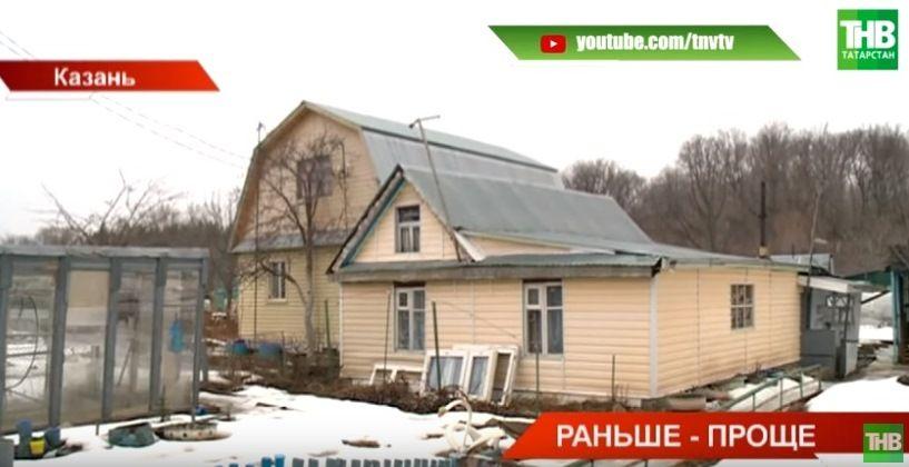 «Дачная амнистия в Татарстане»: кому стоит поторопиться? - видео