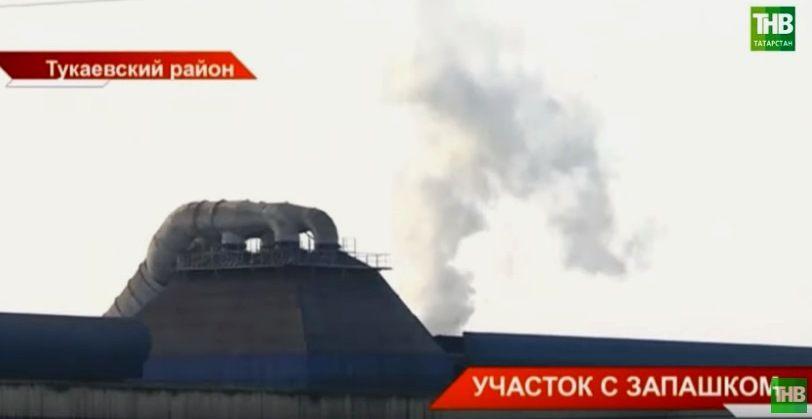 «Не вдохнуть и не уснуть»: жители села Азьмушкино в Татарстане страдают от паров металлургического завода - видео