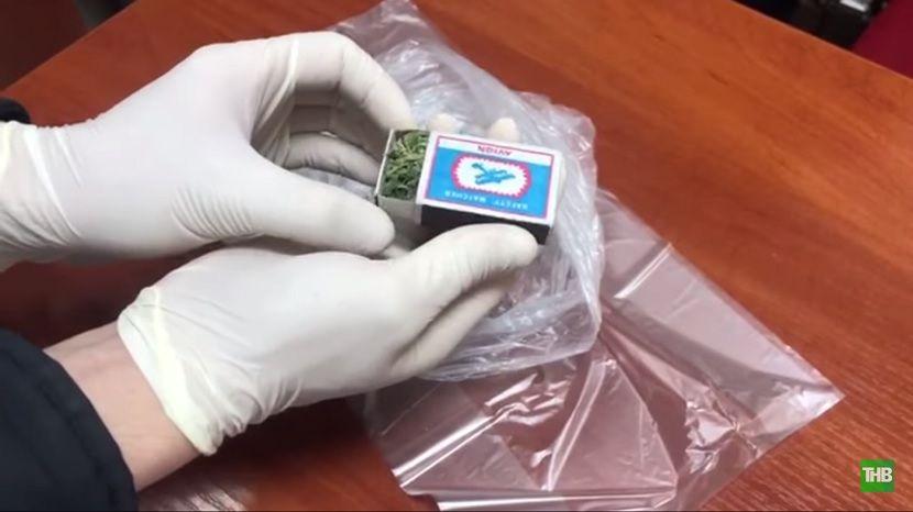 В Казани житель Узбекистана снабжал травкой любителей фастфуда