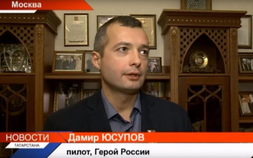 Посадивший в поле пассажирский самолет Дамир Юсупов может стать пилотом Путина