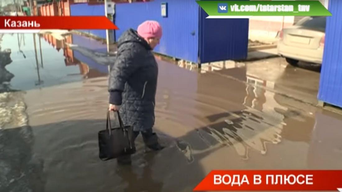 «Плюс 40 сантиметров за сутки»: в Татарстане набирает силу паводок