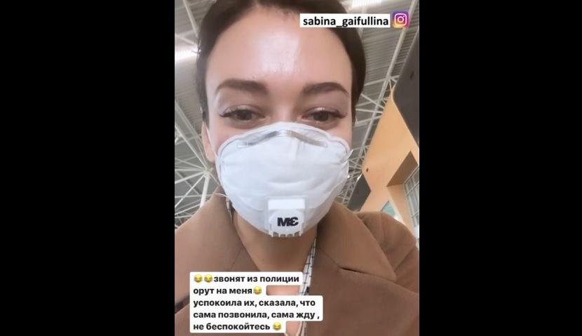 В Казани под конвоем полиции доставили в РКИБ девушку, прилетевшую из Франции