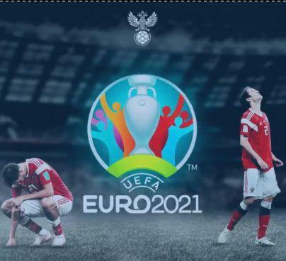УЕФА официально заявил о переносе Евро-2020 на год