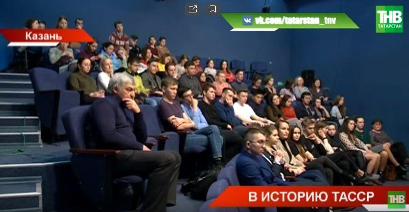 Почему в 1926 году ТАССР осталась без Конституции - видео