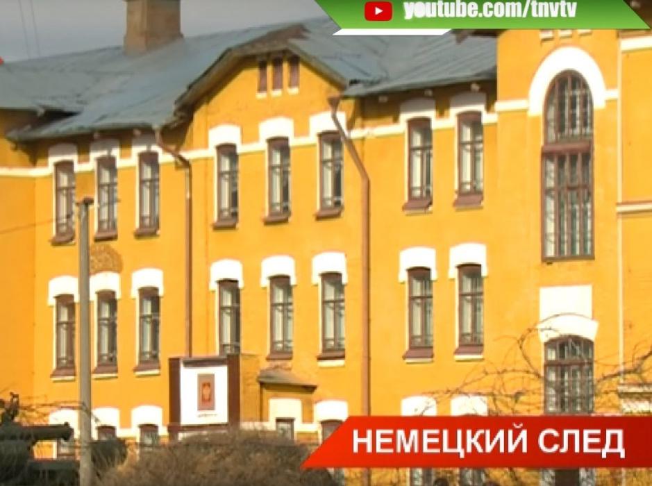 На берегу «Камы»: как будущий генерал Гудериан в Казани танковую школу закрыл