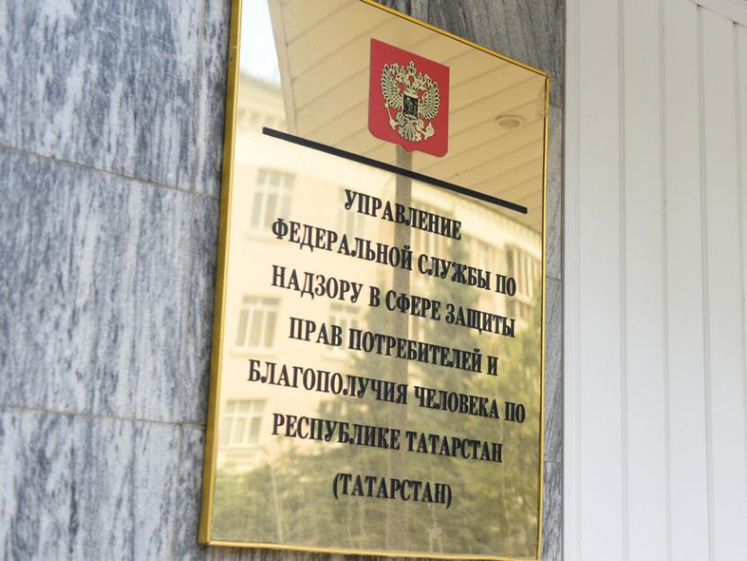 В Татарстане организовали еще одну «горячую линию» для консультаций по коронавирусу