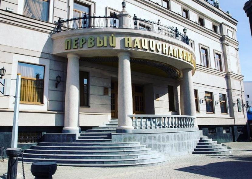 Ресторан «Дом татарской кулинарии» в Казани закрылся из-за финансовых проблем