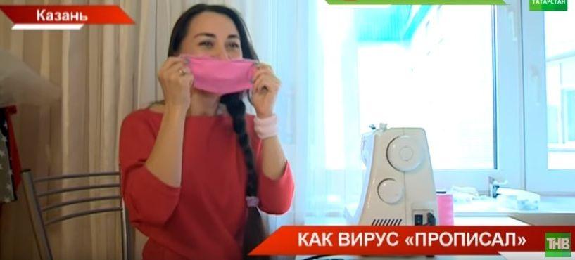 Самозанятые в Татарстане будут спасать от дефицита масок – видео