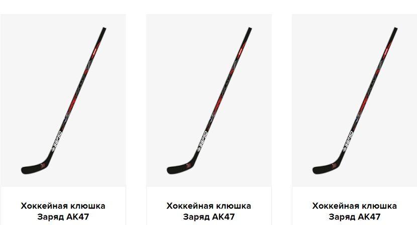 «Калашников» обвинил завод клюшек Зарипова в незаконном использовании товарного знака