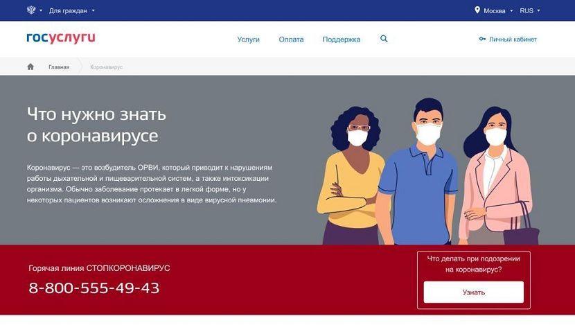 В Татарстане на самоизоляции находятся 14 000 человек