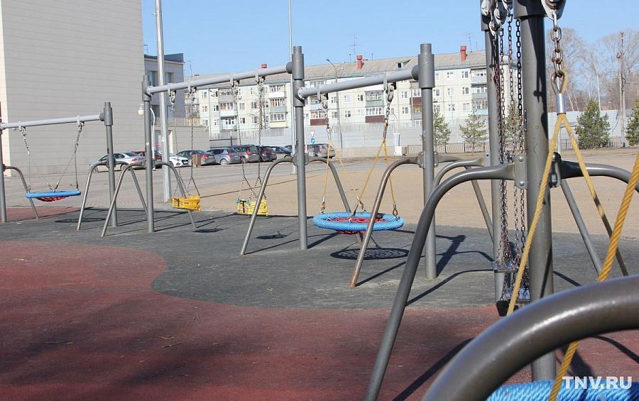 Детская площадка в парке ДК Химиков