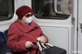 В вагоне казанского метро