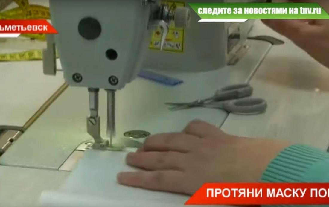 Из-за коронавируса компания «Татнефть» организовала пошив одноразовых масок