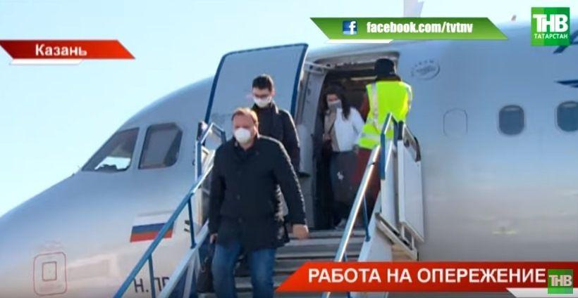 «Роспотребнадзор у трапа»: в Татарстане проверяют последних прилетевших из-за границы - видео