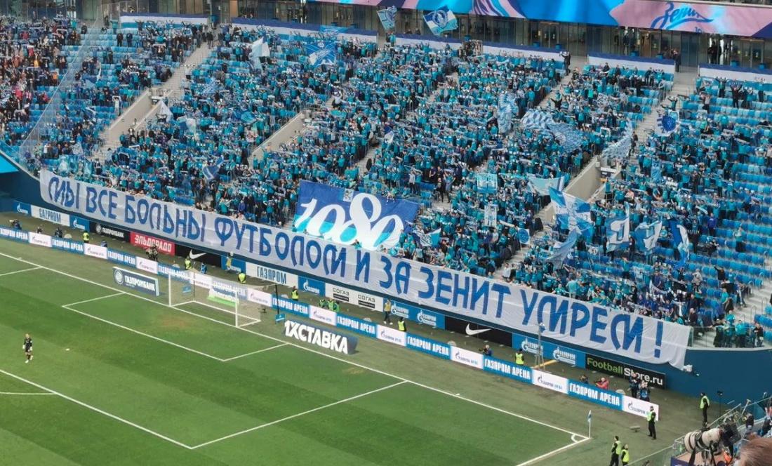 От Нижнего до Калининграда: где «убьют» футбол под «опцию» коронавируса