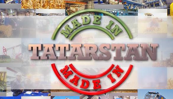 На телеканале ТНВ стартует новый проект «Сделано в Татарстане» - видео