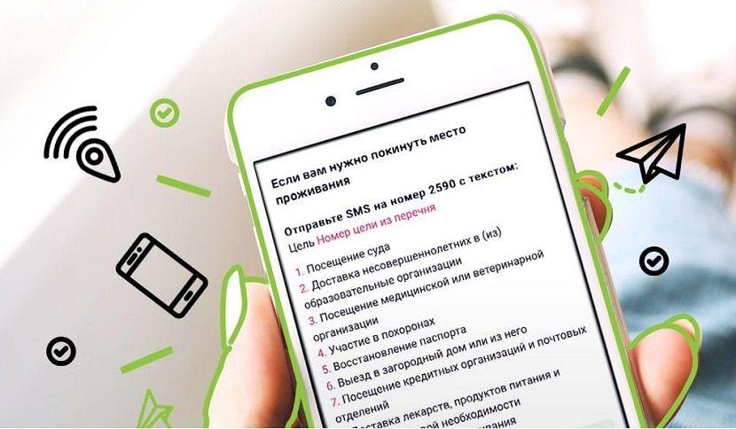 В Татарстане упростили процесс получения цифровых пропусков
