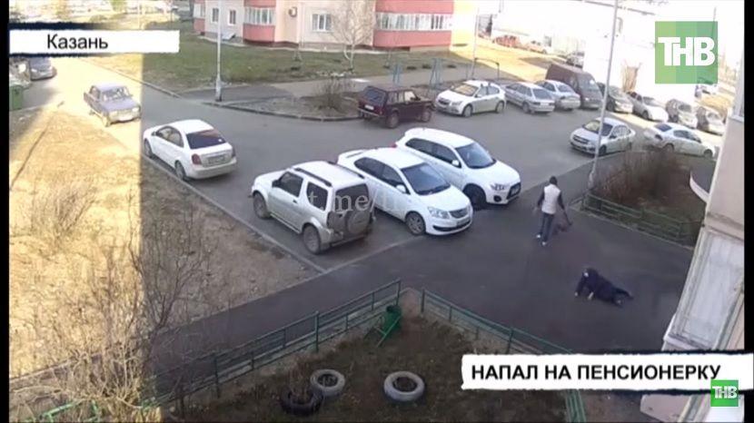 В Казани скончалась старушка, которую ограбил безработный мужчина на улице Файзи