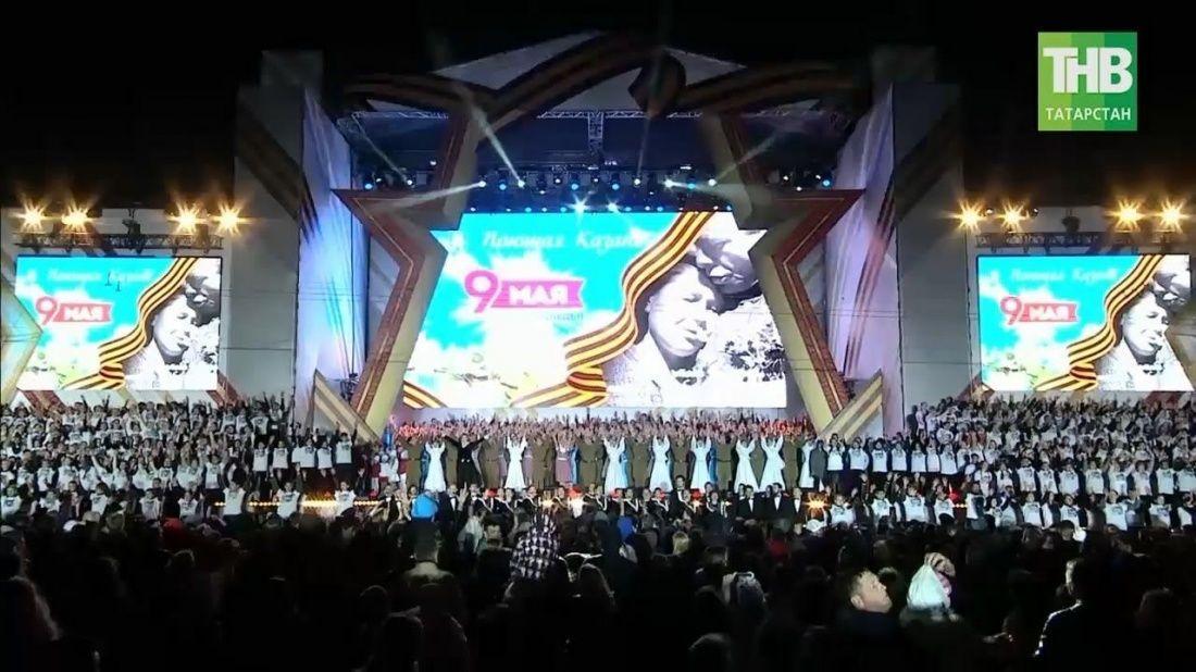 """9 май ТНВда """"Җиңү көне"""" телемарафоны узачак"""