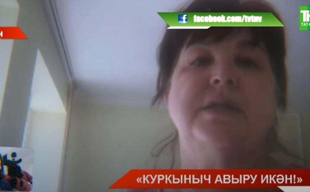 Казанда коронавирустан дәваланучы Гүзәлия Гайфетдинова белән аралаштык