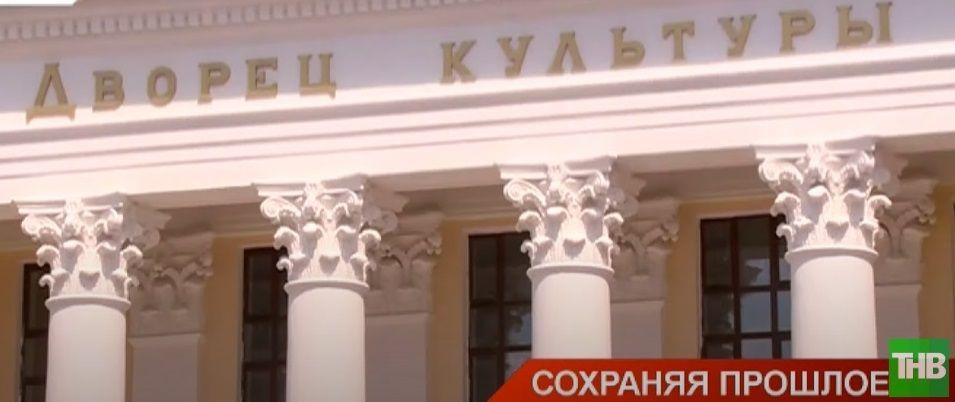 До открытия ДК Саид-Галеева в Дербышках остался месяц - видео