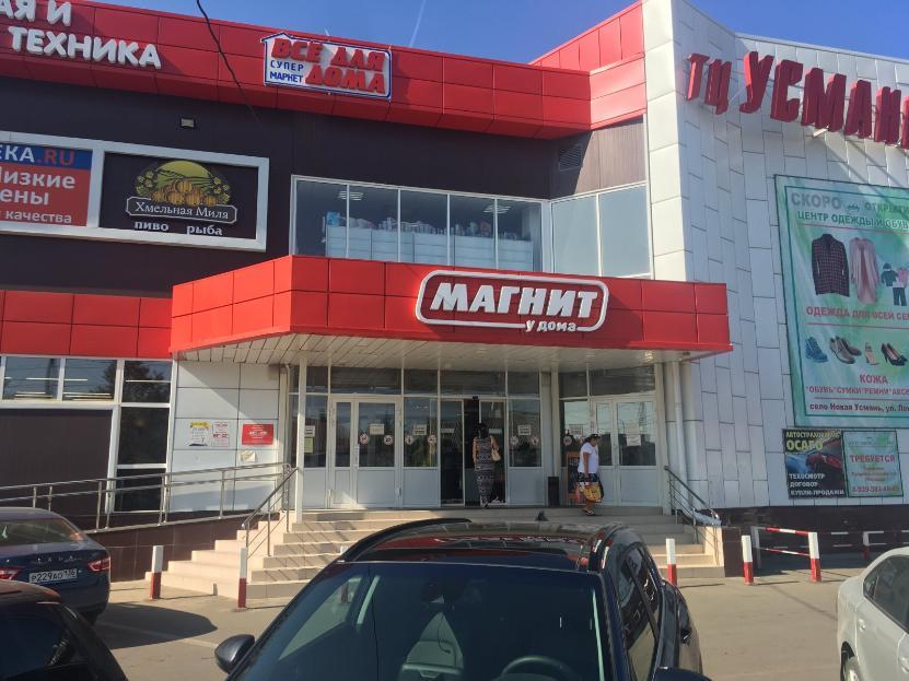 В районах Татарстана откроют торговые центры