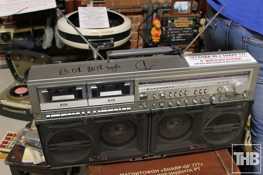 Магнитофон легенда 80-х, подаренный президентом Рустамом Миннихановым