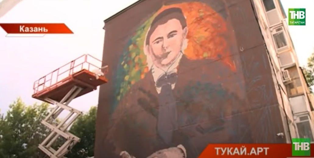 В Казани появится самый большой портрет поэта Габдуллы Тукая - видео